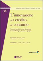 Immagine di L'innovazione nel credito al consumo