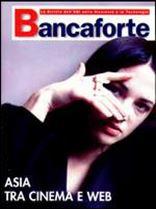 Immagine di Bancaforte n. 1/2003